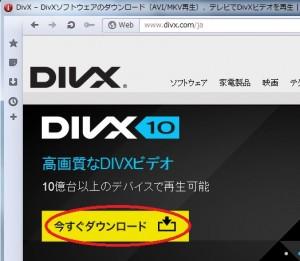 Get DivX